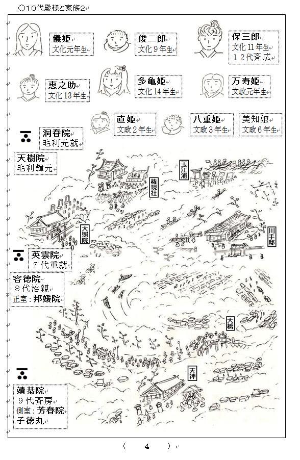f:id:chuumeikun:20210215201308j:plain