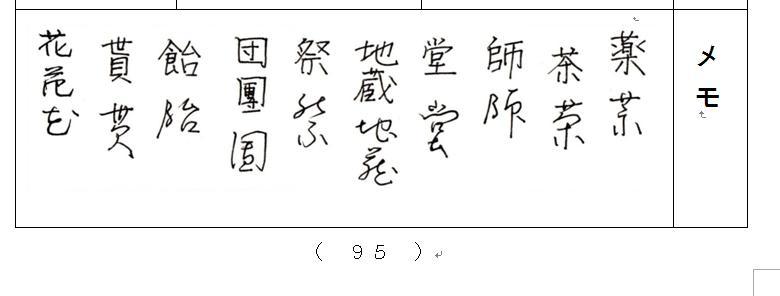 f:id:chuumeikun:20210217175358j:plain