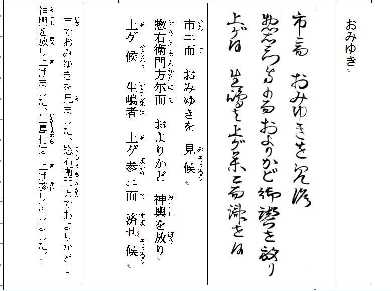 f:id:chuumeikun:20210220170525j:plain