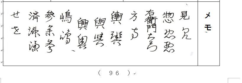 f:id:chuumeikun:20210220170540j:plain