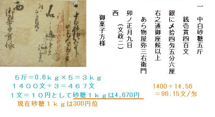 f:id:chuumeikun:20210223081325j:plain