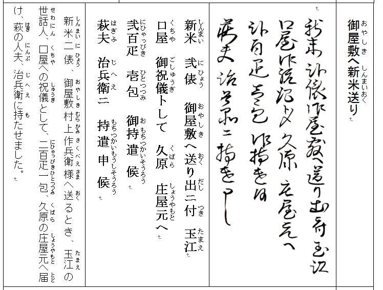 f:id:chuumeikun:20210225071734j:plain