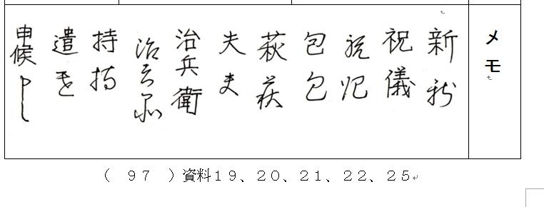 f:id:chuumeikun:20210225071752j:plain