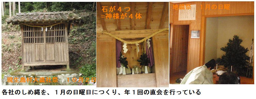 f:id:chuumeikun:20210412111505j:plain