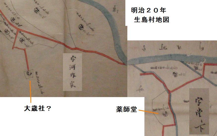 f:id:chuumeikun:20210412111902j:plain