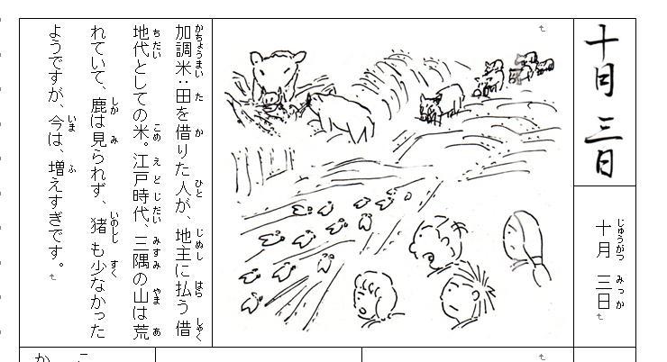 f:id:chuumeikun:20210413001557j:plain