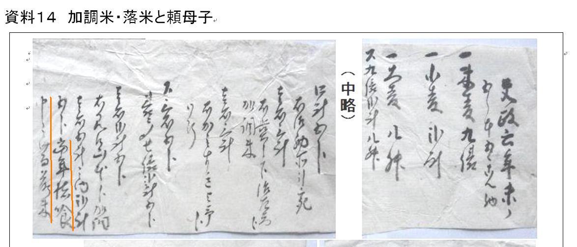 f:id:chuumeikun:20210413001645j:plain