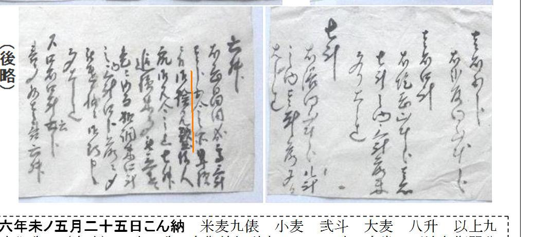 f:id:chuumeikun:20210413001703j:plain