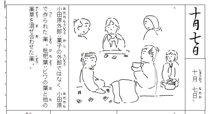 f:id:chuumeikun:20210416185124j:plain