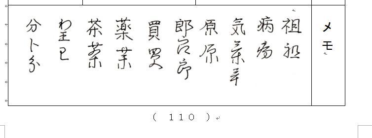 f:id:chuumeikun:20210416185157j:plain