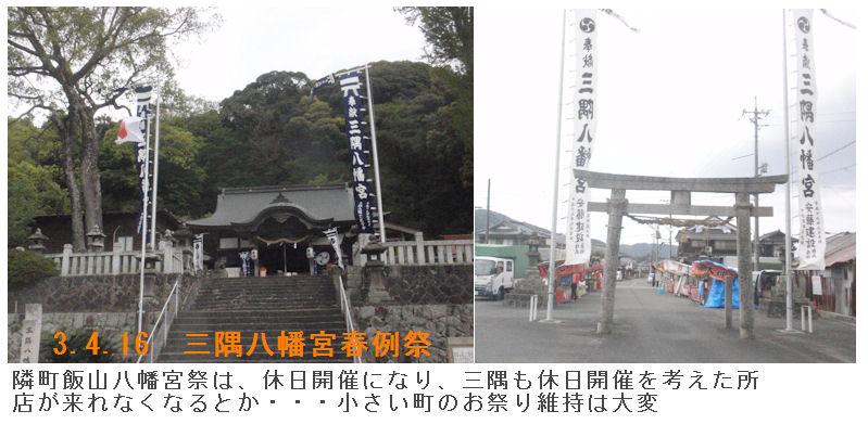 f:id:chuumeikun:20210416185916j:plain