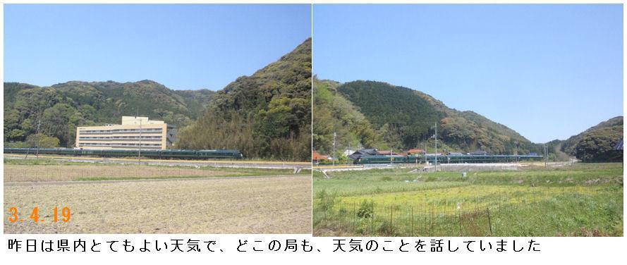 f:id:chuumeikun:20210420065230j:plain