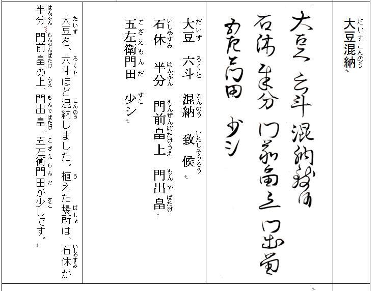 f:id:chuumeikun:20210423142819j:plain