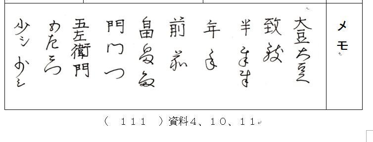 f:id:chuumeikun:20210423142834j:plain