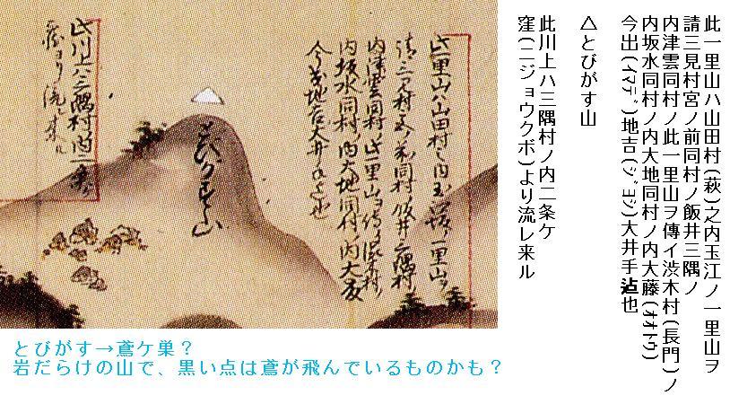 f:id:chuumeikun:20210426063721j:plain