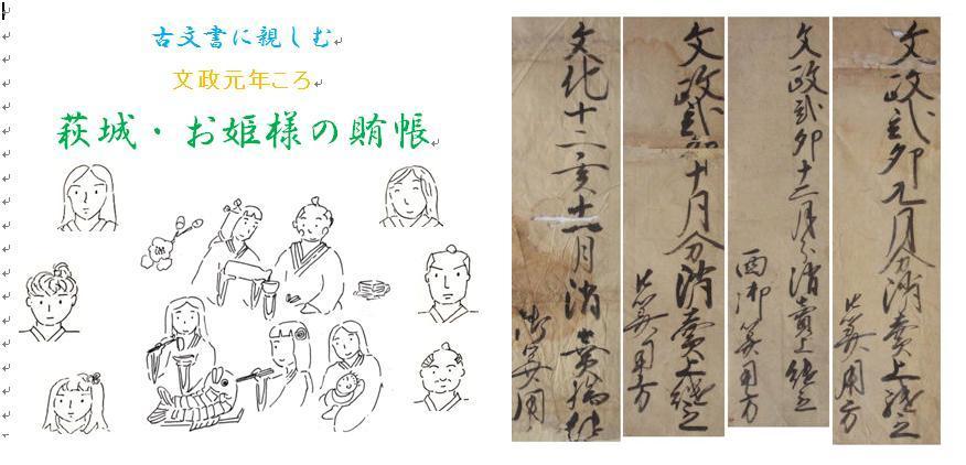 f:id:chuumeikun:20210427054018j:plain