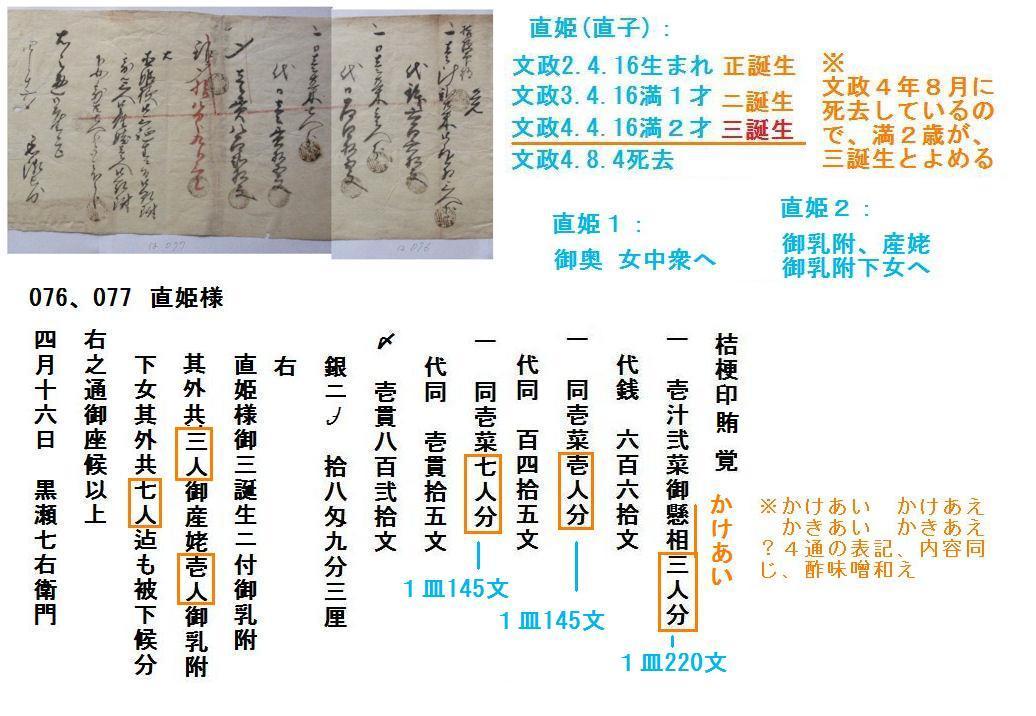 f:id:chuumeikun:20210427054450j:plain