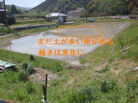 f:id:chuumeikun:20210502083000j:plain