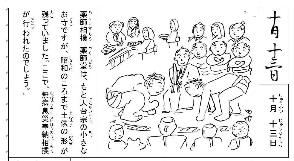 f:id:chuumeikun:20210511201931j:plain