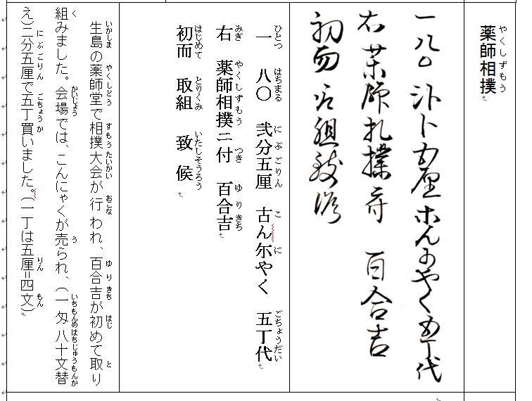 f:id:chuumeikun:20210511201946j:plain