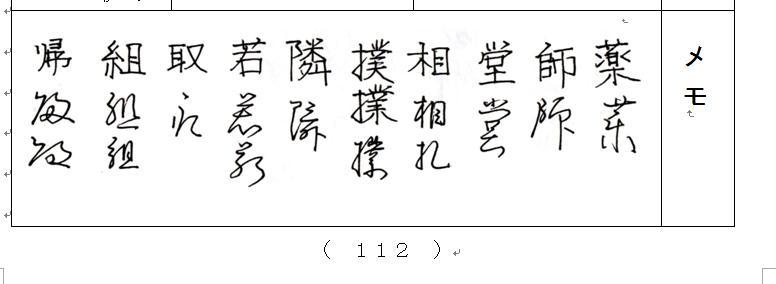 f:id:chuumeikun:20210511202003j:plain