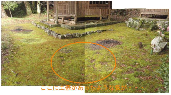 f:id:chuumeikun:20210511202054j:plain