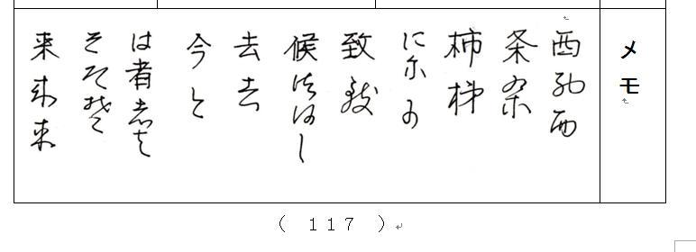 f:id:chuumeikun:20210613064546j:plain