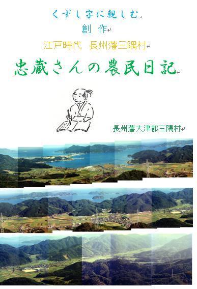 f:id:chuumeikun:20210613064650j:plain