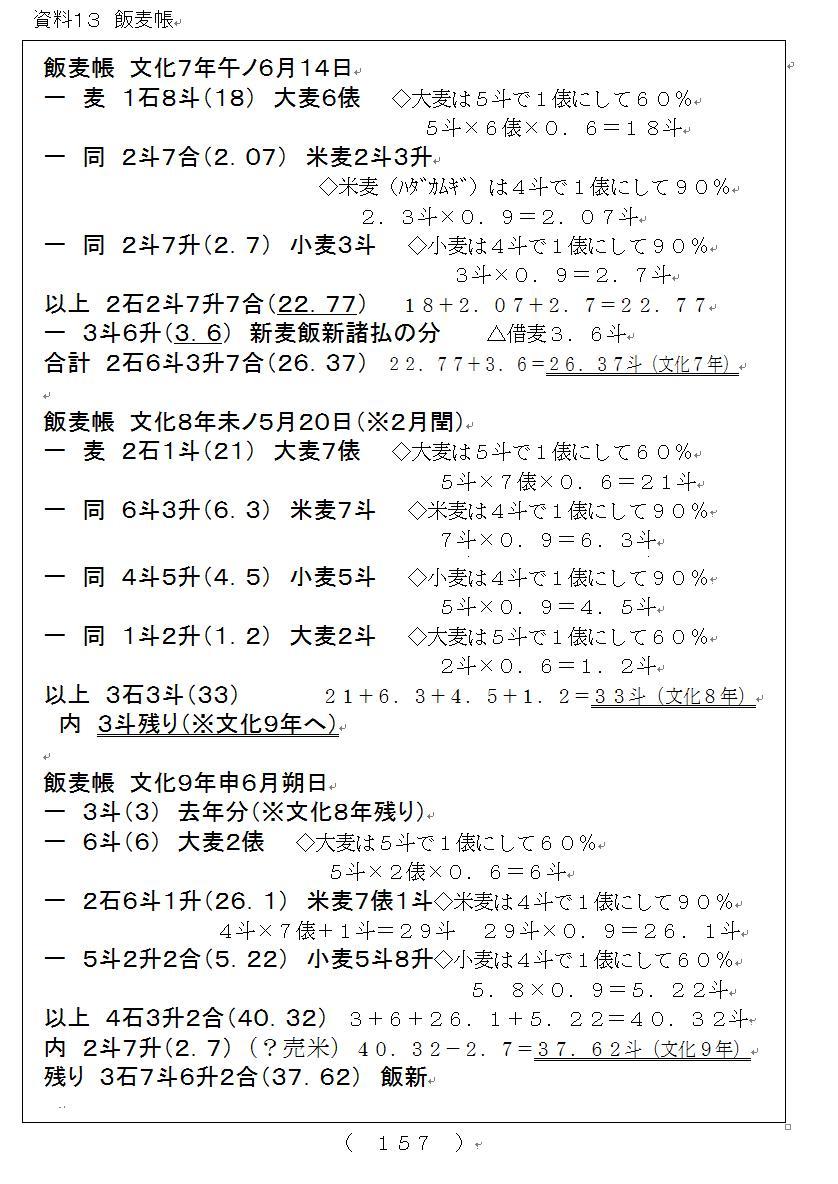 f:id:chuumeikun:20210709054840j:plain
