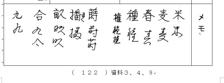 f:id:chuumeikun:20210709054929j:plain
