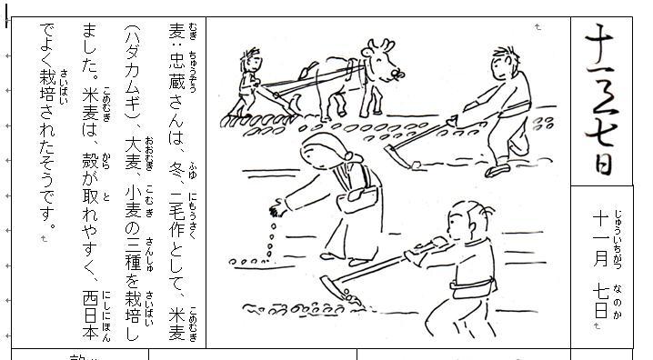 f:id:chuumeikun:20210709055001j:plain