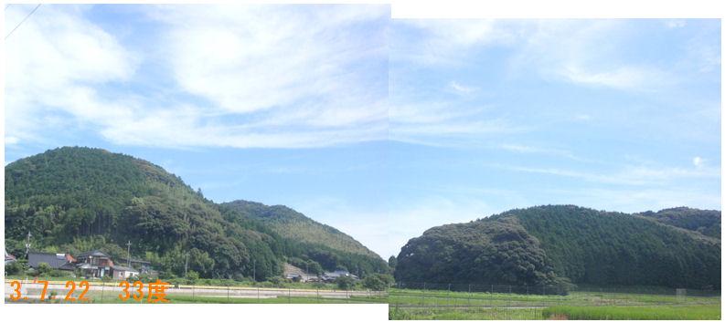 f:id:chuumeikun:20210722172656j:plain