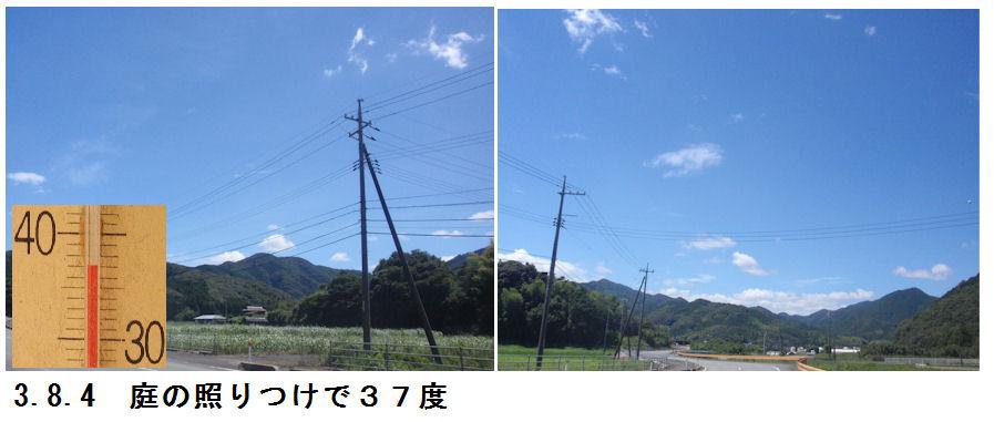 f:id:chuumeikun:20210804193246j:plain