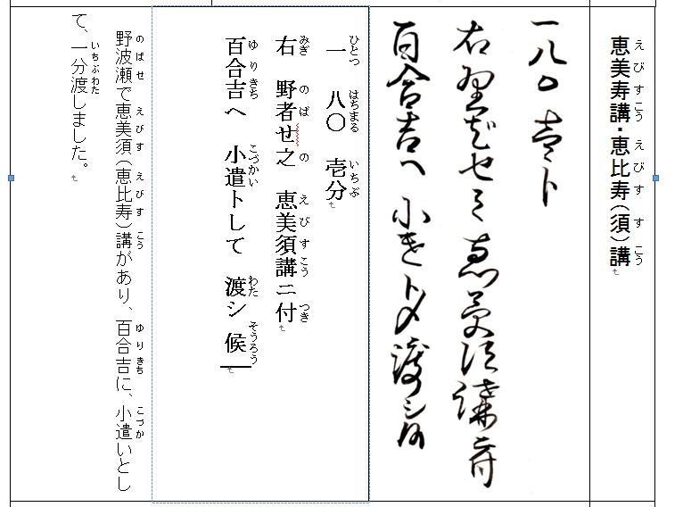 f:id:chuumeikun:20210909043340j:plain