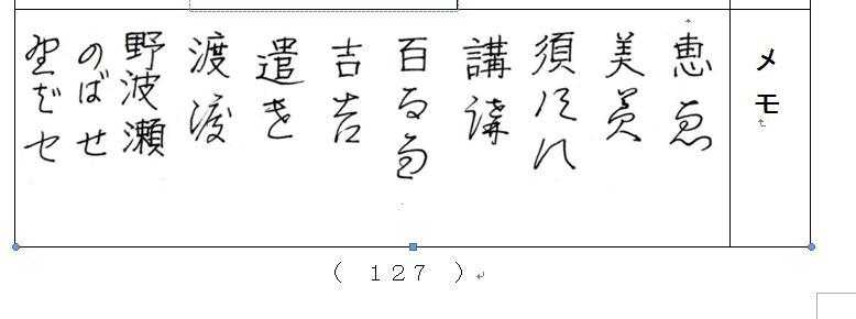 f:id:chuumeikun:20210909043357j:plain