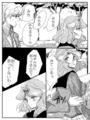 むにゃさんとリレー漫画!①