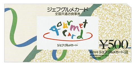 f:id:chuunen-obachan:20190505105204j:plain