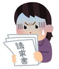 f:id:chuunen-obachan:20190822080209j:plain