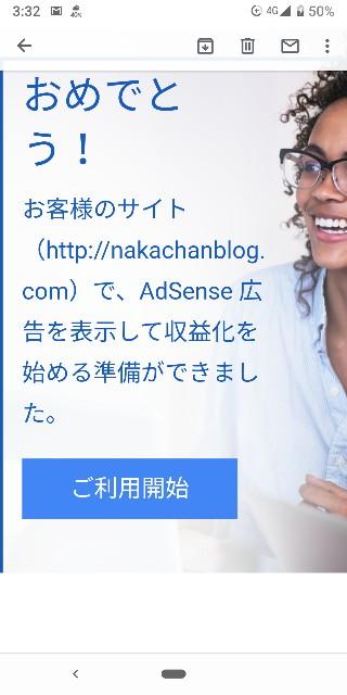f:id:chuusanblog:20190813170127j:image