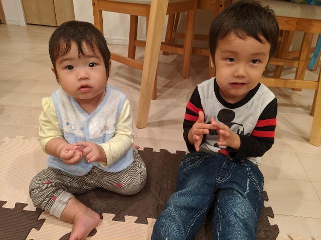 f:id:chuusanblog:20191021104232j:image