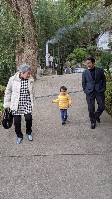 f:id:chuusanblog:20200317002729j:image