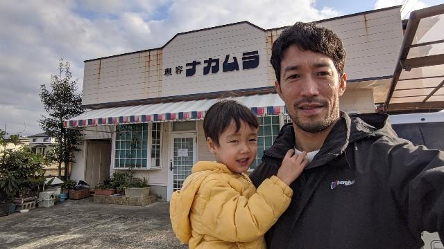 f:id:chuusanblog:20200317002852j:image