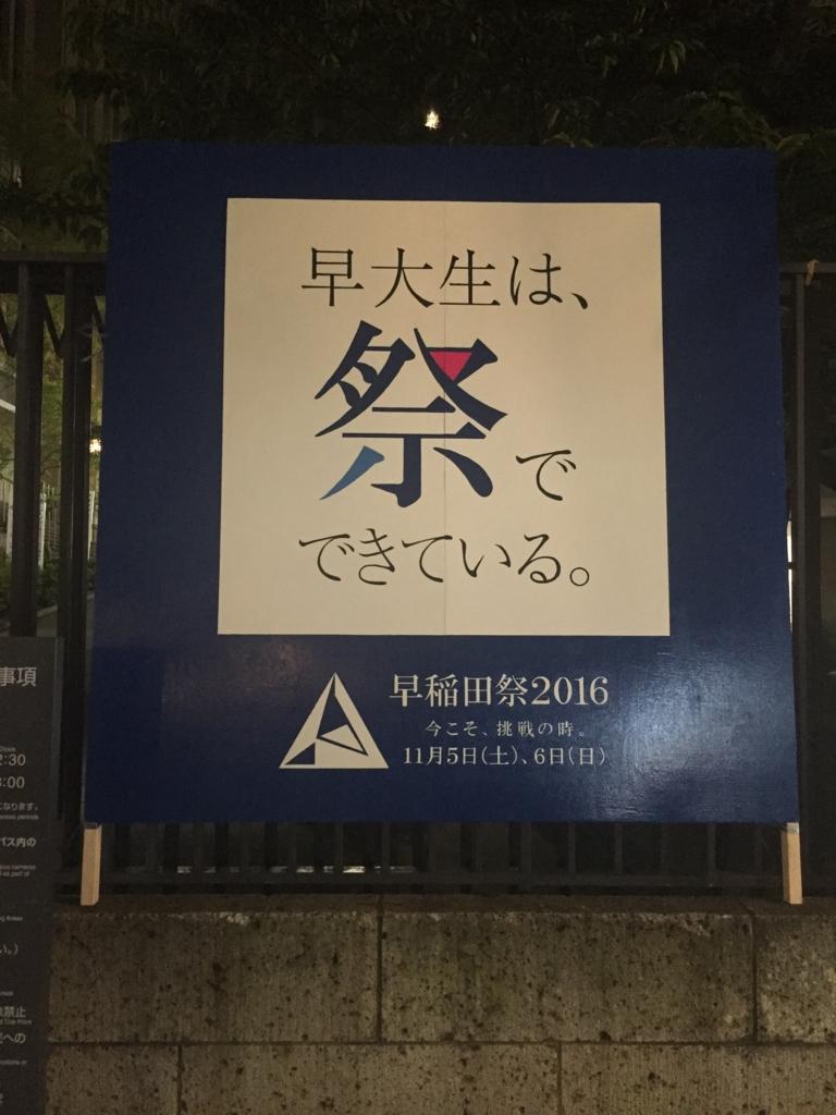 f:id:chuyasai2016:20160926191938j:plain