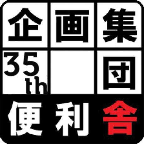 f:id:chuyasai2016:20160928172506j:plain