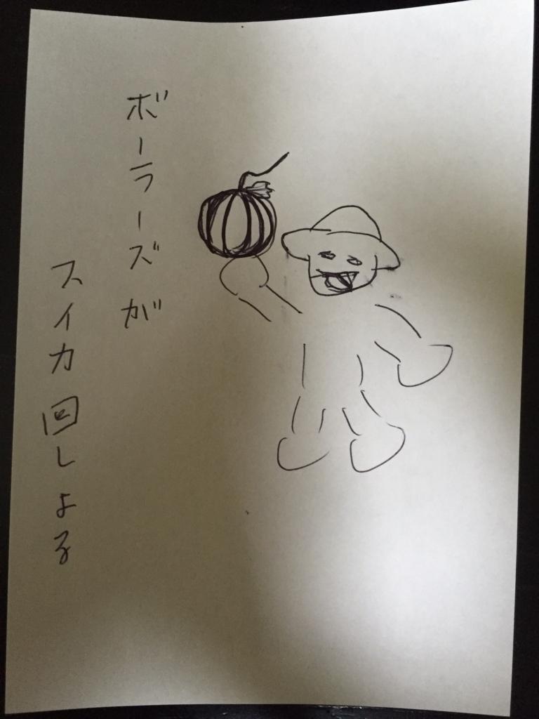 f:id:chuyasai2016:20161003122621j:plain