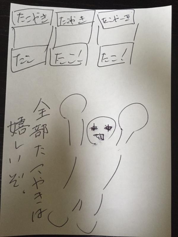 f:id:chuyasai2016:20161003123208j:plain