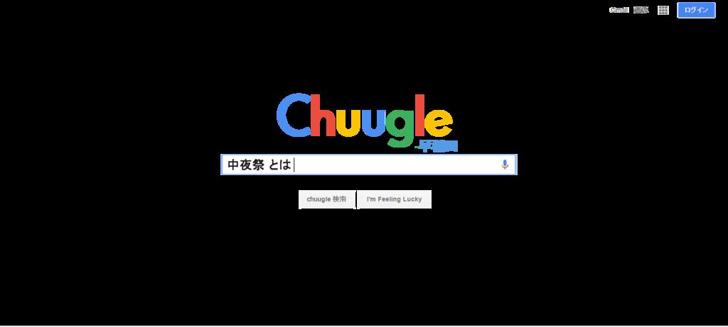 f:id:chuyasai2016:20161005190933p:plain