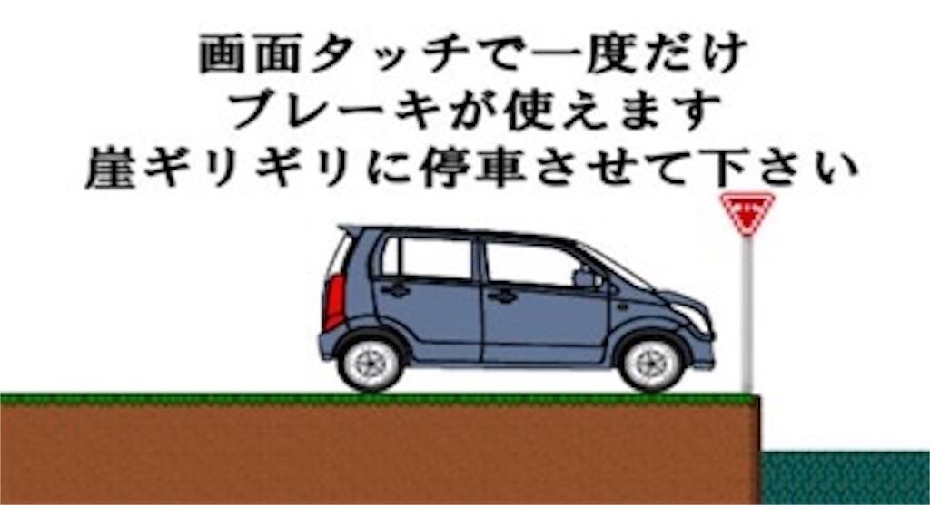 f:id:chuyasai2016:20161007185046j:image