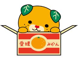 f:id:chuyasai2016:20161017172845p:plain
