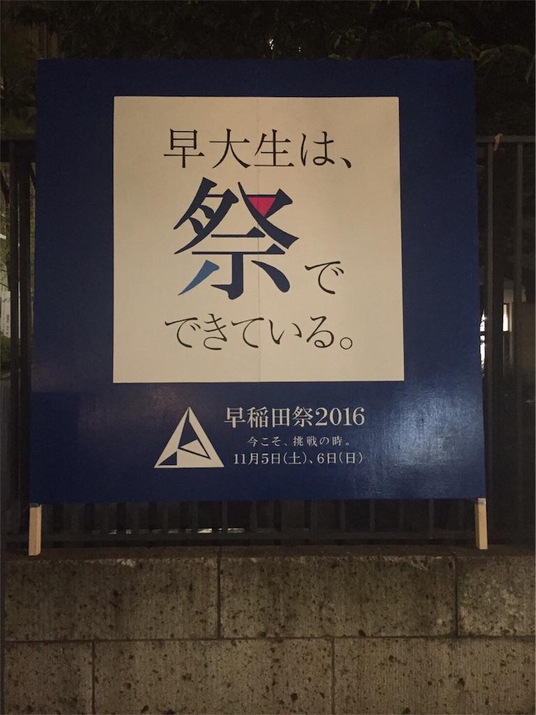 f:id:chuyasai2016:20161028145330j:image